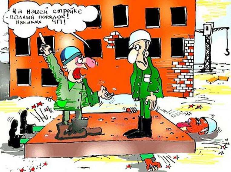 Картинки смешные о строителях